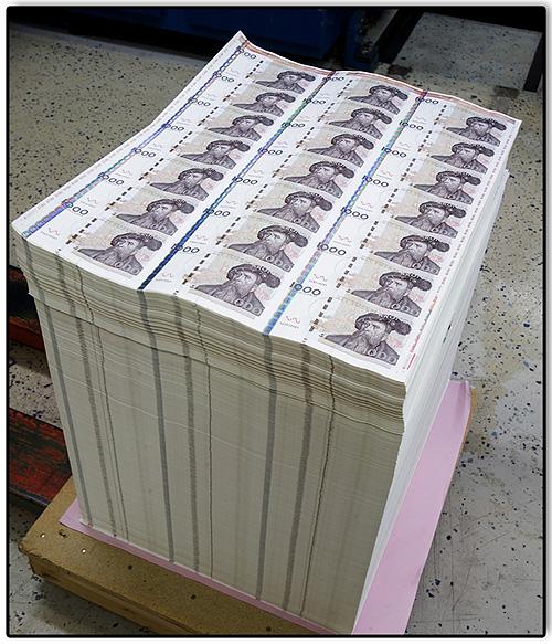Hur Mycket Pengar 29 T 228 Vlingar Miljon 228 R Ifokus
